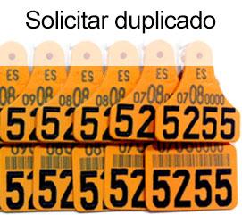 solicitar_duplicado